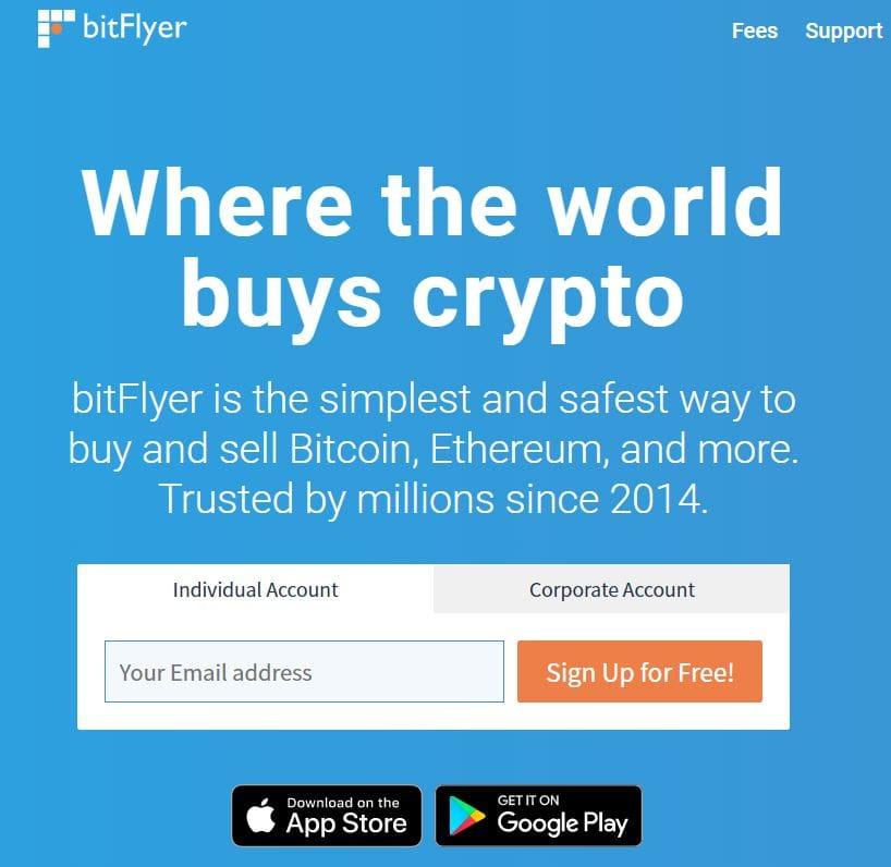 registrazione bitflyer